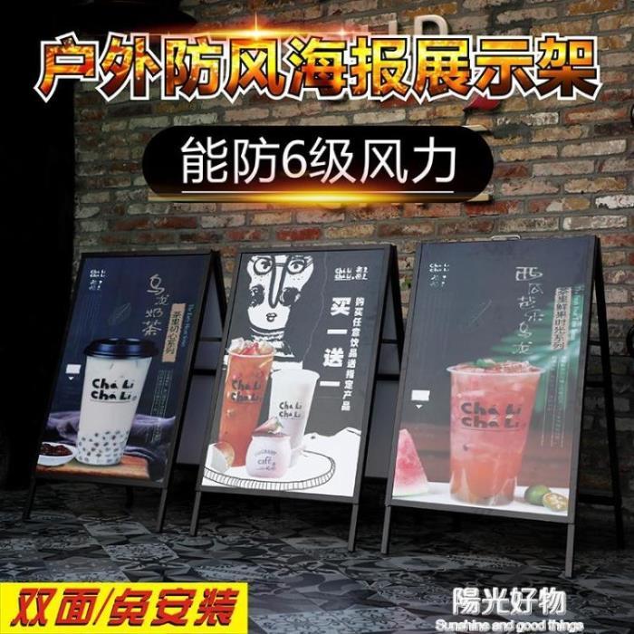 展示架鐵質海報架摺疊雙面廣告架落地廣告牌立牌KT板展架手提戶外展板架