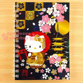 〔小禮堂〕Kitty 日製線圈筆記本《小.黑.金和服.櫻花.雷射愛心》葉朗彩彩