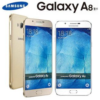 SAMSUNG Galaxy A8全金屬5.9mm輕薄5.7 吋極窄邊框/雙卡雙待/指紋辨識(A800YD)