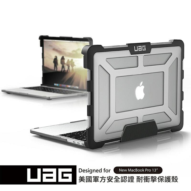 UAG台灣官方旗艦店 UAG New Macbook Pro 13吋耐衝擊保護殼-透明