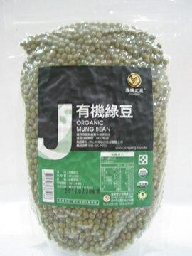 喜樂之泉~有機綠豆450公克 包