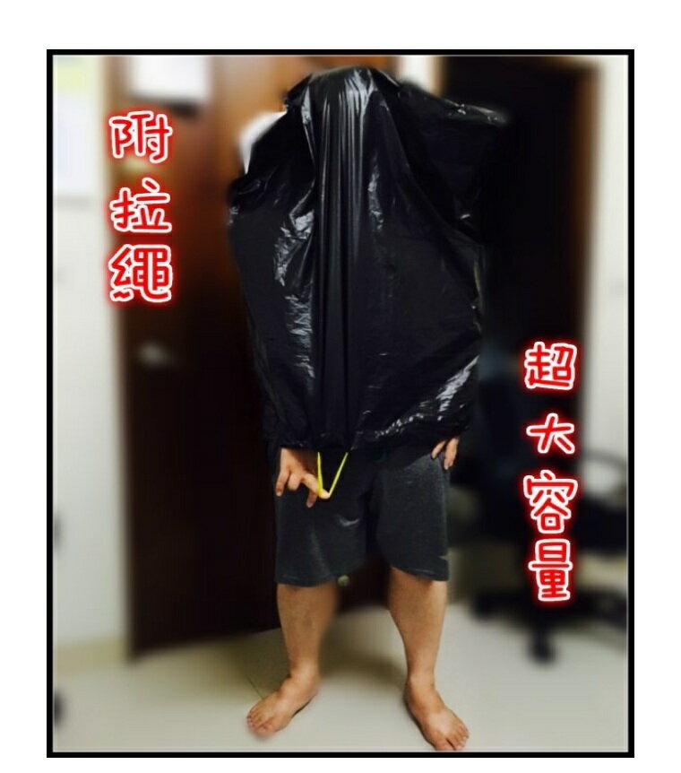 垃圾袋 台朔拉繩清潔袋 / 超大垃圾袋 單張抽取式 附拉繩 / 垃圾車 / 衛生紙 / 鋁罐 / 回收 / 玻璃瓶 / 紙盒 / 棉被 / 收納 / 搬家 2