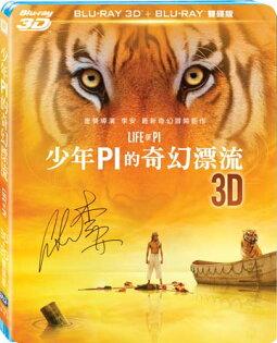 少年PI的奇幻漂流 3D+2D 雙碟版 BD