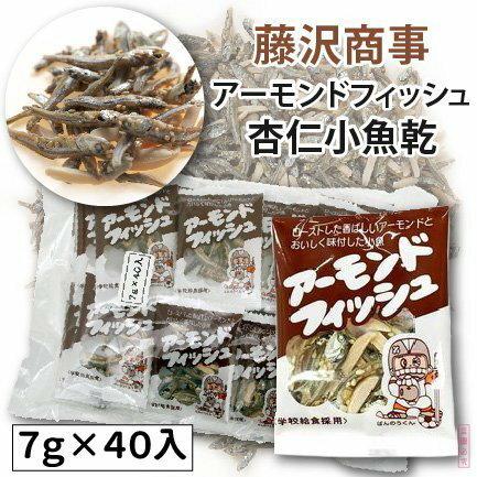 日本 藤澤 杏仁小魚乾 7g x 40入