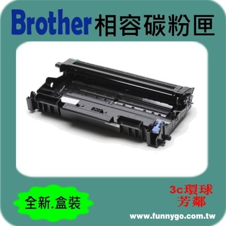 BROTHER 兄弟 相容感光滾筒 DR-360 適用: MFC-7340/DCP-7040/HL-2170W/DCP-7030/2140/7440N