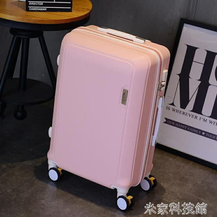 行李箱 韓版可愛小行李箱女20寸學生拉桿箱萬向輪旅行箱男密碼箱皮箱潮