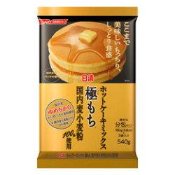 【橘町五丁目】強勢回歸! 新包裝! 日清極致鬆餅粉540G
