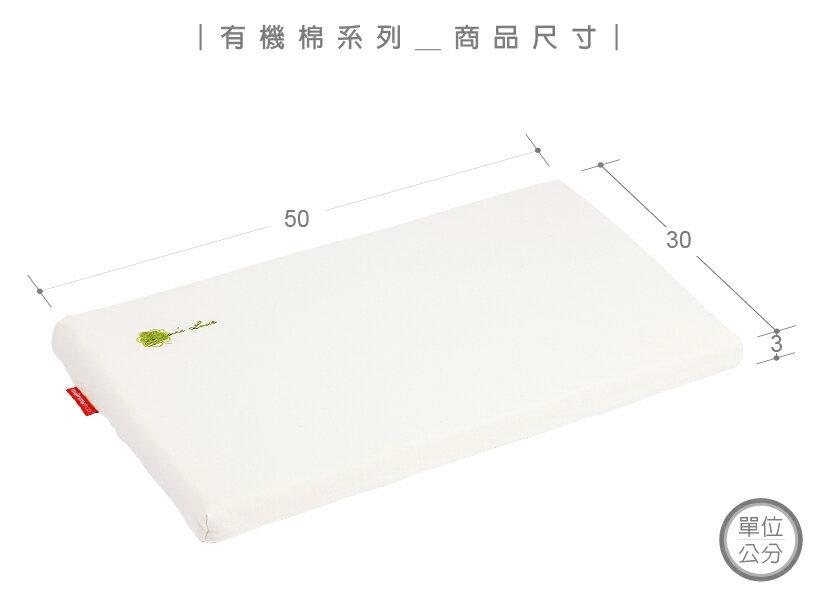 媽咪小站 - 有機棉多功能平枕 2