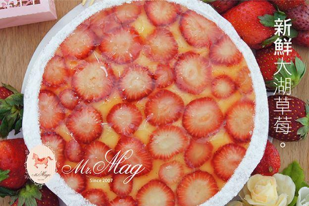36顆豪華草莓愛麗絲6吋~免運!季節限定❤ 產地直送新鮮大湖草莓甜酸滋味~蛋糕內含36顆新鮮草莓|讓人滿口飽足#大湖草莓36顆#草莓愛麗斯6吋(約4-6人食用)冷藏配送 5