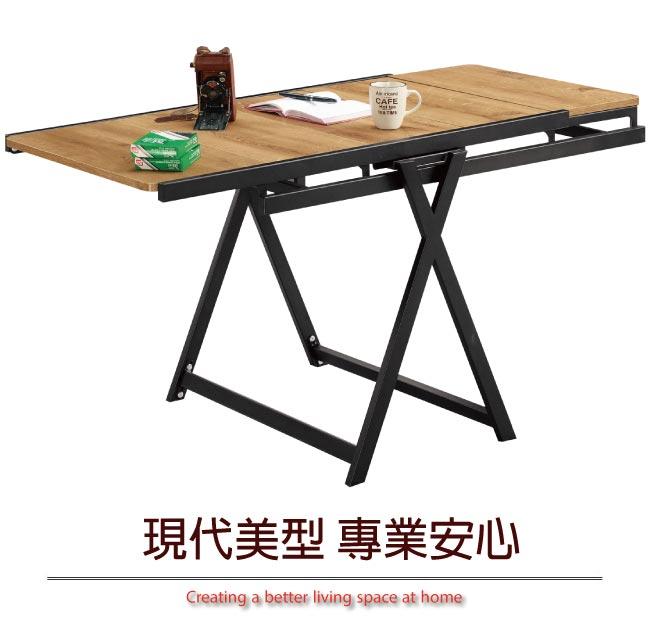 【綠家居】布思禮 時尚4.8尺機能性餐桌/書架(高機能變化設計+餐桌&書架組合)