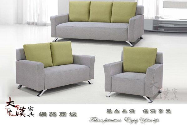 【大漢家具】單人雙人三人貓抓皮灰色沙發
