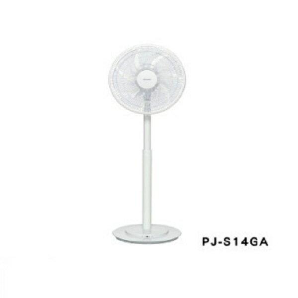 【領券9折】SHARP 夏普PJ-S14GA 14吋DC電扇 99購物節