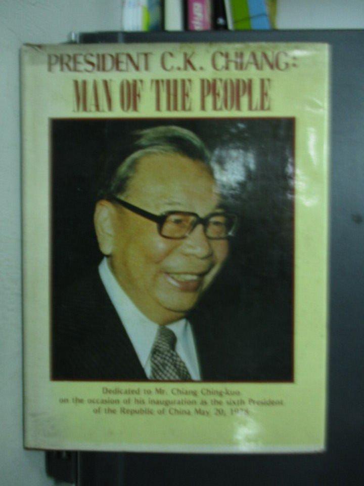 ~書寶 書T4/傳記_PBW~President C.K Chiang:Man of th