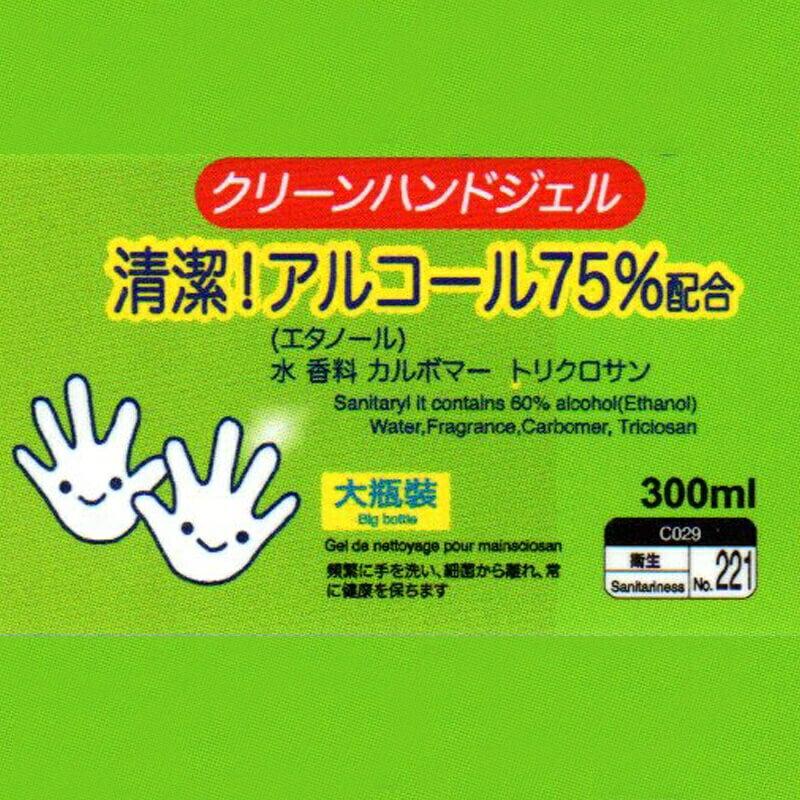 茶樹精油抗菌乾洗手液 300ml 30秒速乾型 台灣製 抑菌防疫熱銷 4