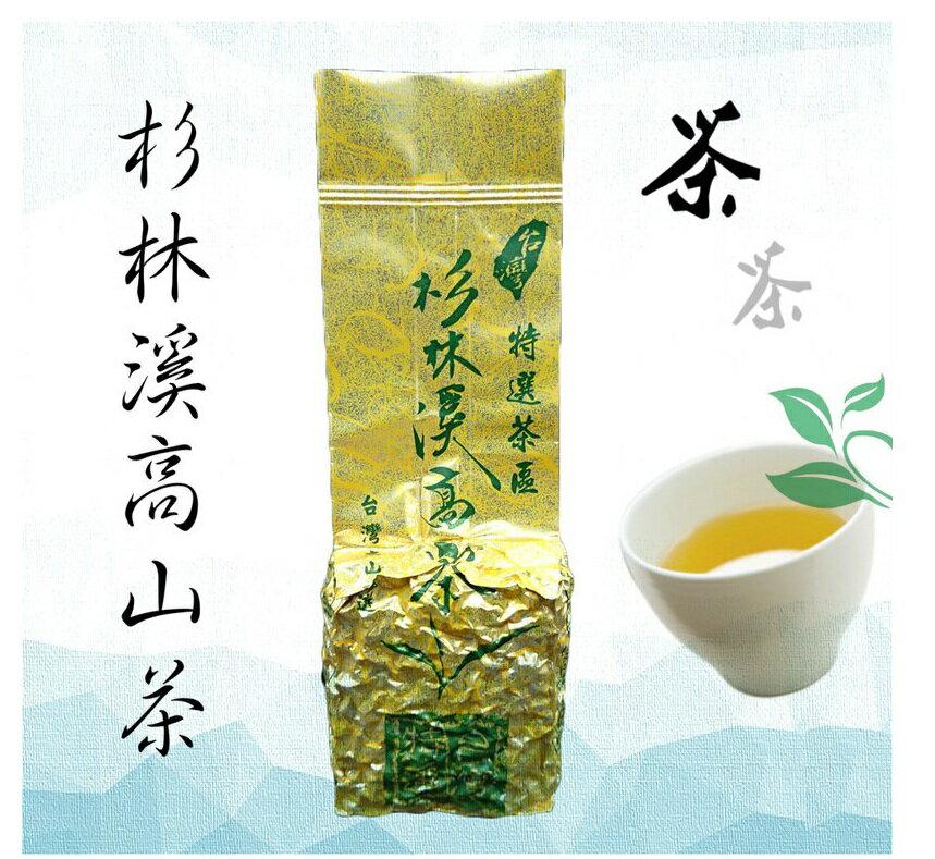 價 支持 小農 杉林溪高山茶150克 茶農 阿里山 高山茶 綠茶 烏龍茶 鼎茗茶葉 茶葉