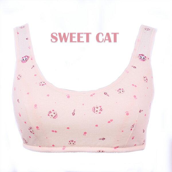 【夢蒂兒】俏皮貓咪。初成長少女胸衣(粉) 2