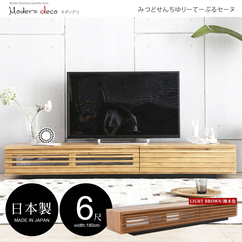 【日本品牌MODERN DECO】Trista翠絲特南洋風6尺電視櫃 / 2色 / H&D東稻家居 / 好窩生活節 1