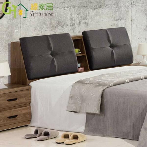 【綠家居】阿格西時尚6尺木紋皮革雙人加大床頭箱