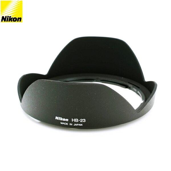 又敗家@Nikon尼康遮光罩HB-23遮光罩適尼康原廠NikkorAF-SDX10-24mmf3.5-4.5G16-35mmf4GVR17-35mmf2.8DNikkor18-35mmf3.5-4.5Df3.5-4.5f4Gf2.8f3.5-4.5D可倒扣反裝