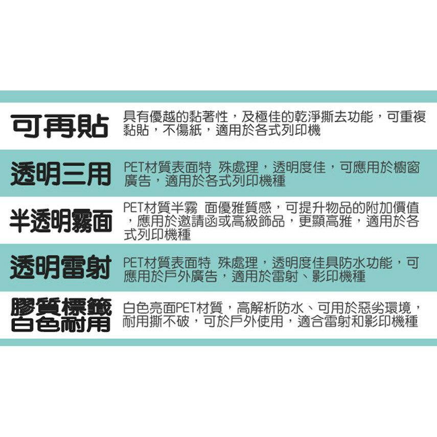 【longder龍德】電腦標籤紙 9格 LD-896-W-B 白色 1000張 影印 雷射 貼紙