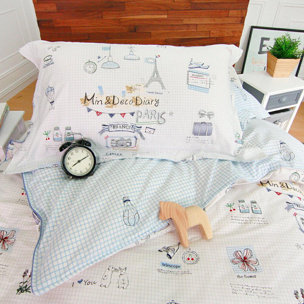 床包組 純棉系列/雙人四件式薄被套床包組/多款花色/ikea風格[鴻宇]