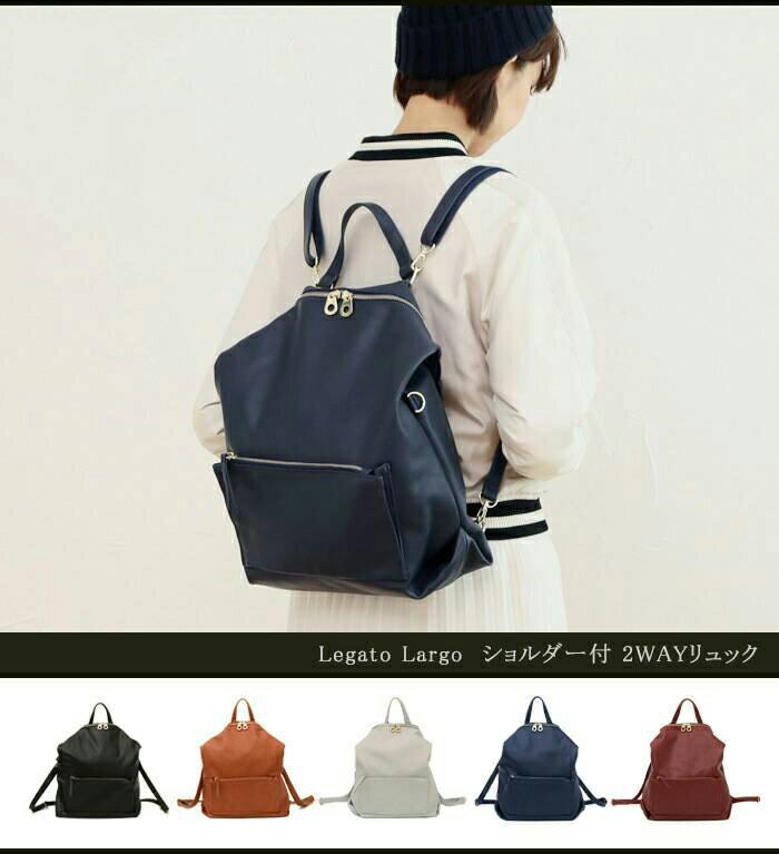 後背包 legato largo大容量皮革多用包 肩背包