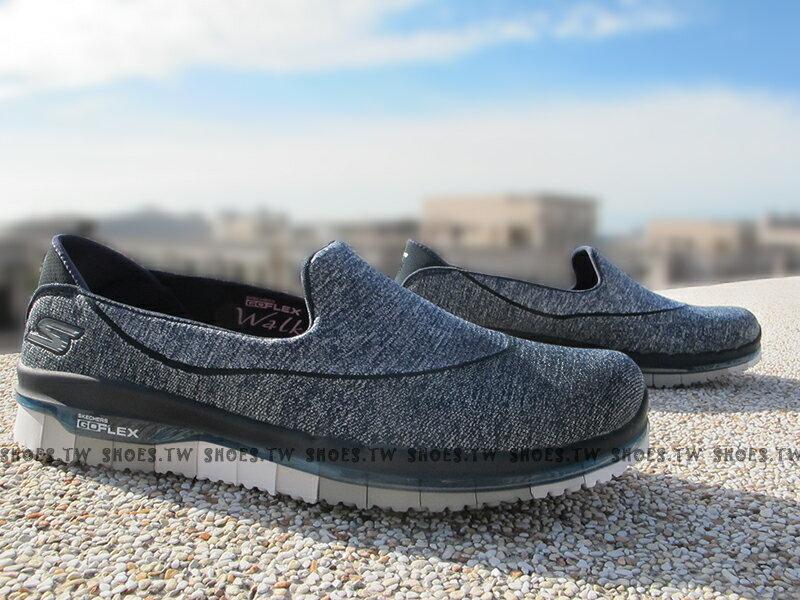 《5折出清》Shoestw【14010NVGY】SKECHERS 健走鞋 GO FLEX 全新凹折底 深藍 編織 瑜珈鞋墊
