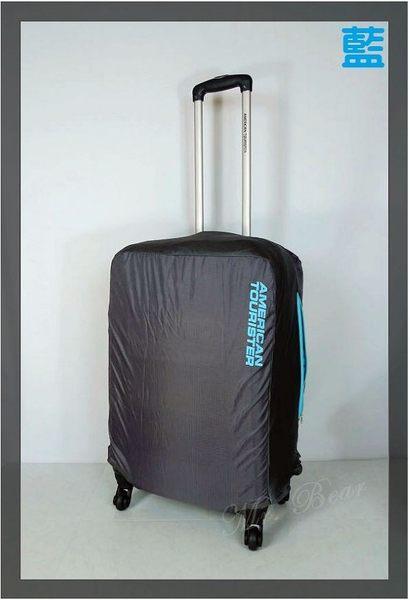 《熊熊先生》Samsonite新秀麗American Tourister美國旅行者保護套防塵套M號可托運