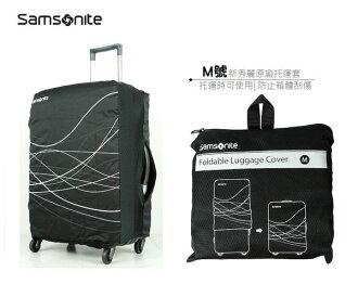 《熊熊先生》Samsonite新秀麗 旅行箱行李箱 托運套保護套M號原廠防塵套,旅遊必備