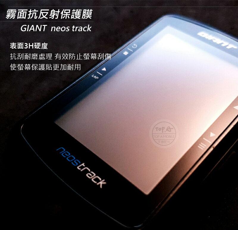 霧面抗眩防指紋軟膜  realme 3 / 3 pro 保護貼 螢幕保護貼 保貼
