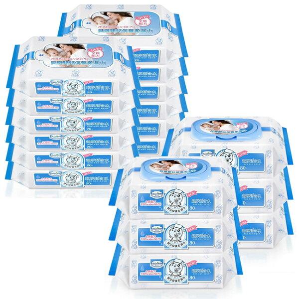 【奇買親子購物網】貝恩BaanNEW嬰兒保養柔濕巾80抽6入+貝恩BaanNEW嬰兒保養柔濕巾20抽12入