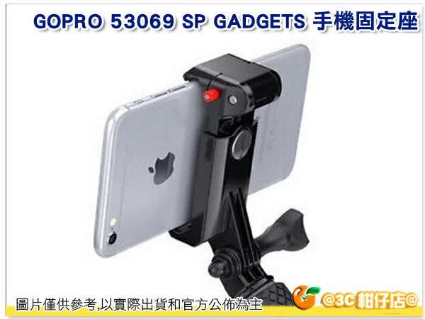 GoPro 53069 SP GADGETS 手機固定座 適用於60-90mm的手機寬度 輕巧好攜帶 使用安裝方便