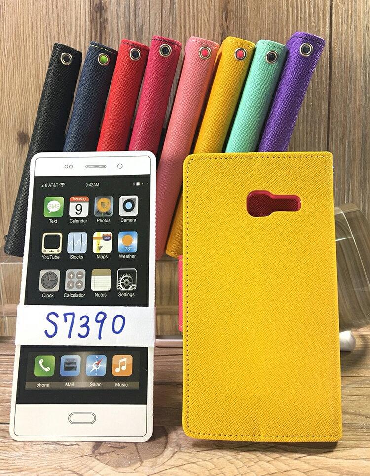福利品側翻皮套 SAMSUNG Galaxy Trend Lite Black S7390 撞色皮套 可立式 插卡 保護套 手機套