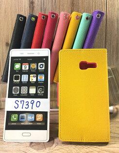 福利品側翻皮套SAMSUNGGalaxyTrendLiteBlackS7390撞色皮套可立式插卡保護套手機套