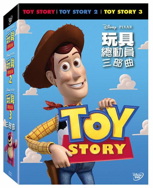 【停看聽音響唱片】【DVD】玩具總動員三部曲