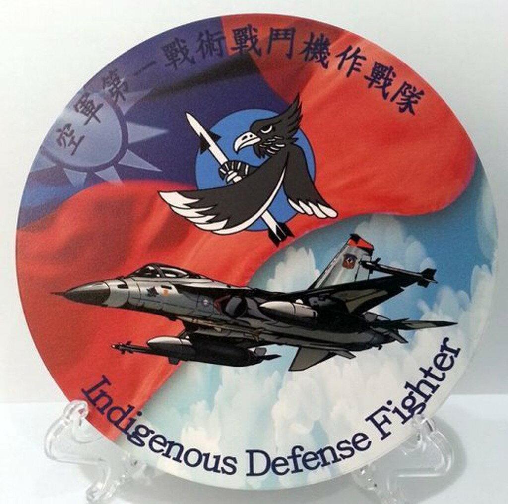 嘎嘎屋 台灣製 鶯歌陶瓷吸水杯墊 客製化 空軍IDF 443 吸水杯墊 1大隊  CT1-05 特價