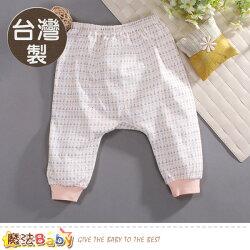 嬰兒服飾 台灣製純棉薄款初生嬰兒褲 魔法Baby~a70108
