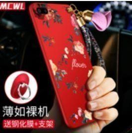 蘋果iPhone66S4.7吋MCWL碎花系列磨砂全包邊軟殼