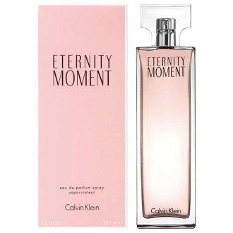 CK Eternity Moment 永恆時刻女性淡香精 100ML ☆真愛香水★