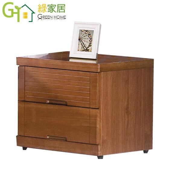 【綠家居】汐谷時尚1.7尺實木床頭櫃收納櫃