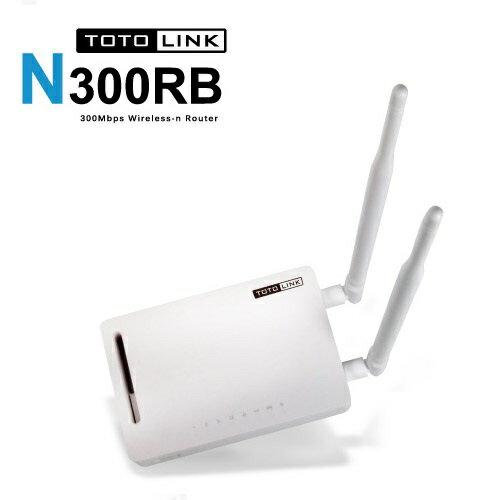 TOTOLINK N300RB-Plus 極速廣域無線寬頻分享器 【6/25前APP限定單筆滿799現折100‧首購滿699送100點(1點=1元)‧全家取貨再送義美布丁】