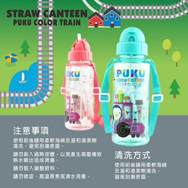 Puku 藍色企鵝 動物列車Tritan水壺-500ml (珊瑚紅)【悅兒園婦幼生活館】 2