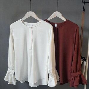 YJY 纯色喇叭袖上衣~女^~X939^~~2色 ~  好康折扣