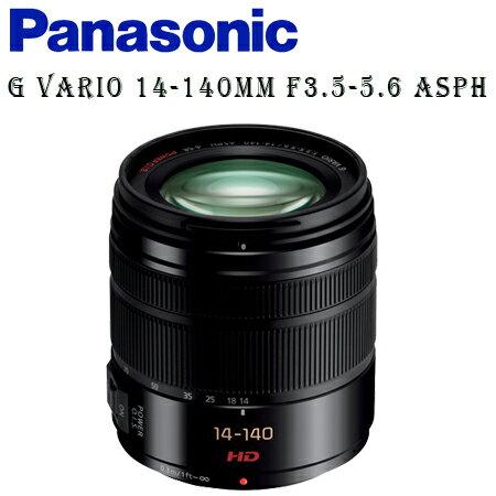 "Panasonic G Vario 14-140mm F3.5-5.6 Asph. Power OIS(14-140,台灣松下公司貨)沉穩黑 FS14140EKA""正經800"""