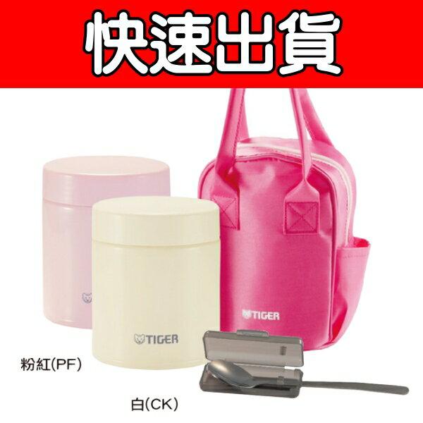 TIGER 虎牌【MCJ-A050】500cc不鏽鋼真空食物罐