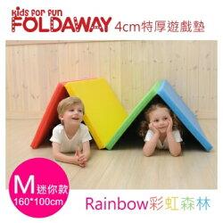 韓國 【FoldaWay】4cm特厚遊戲地墊(M)(迷你款)(160x100x4cm)-彩虹森林