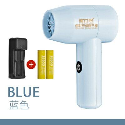畫畫吹風機 不用插電的吹風機3美術聯考吹風機水粉畫畫風乾機無線y充電式色彩『CM38407』