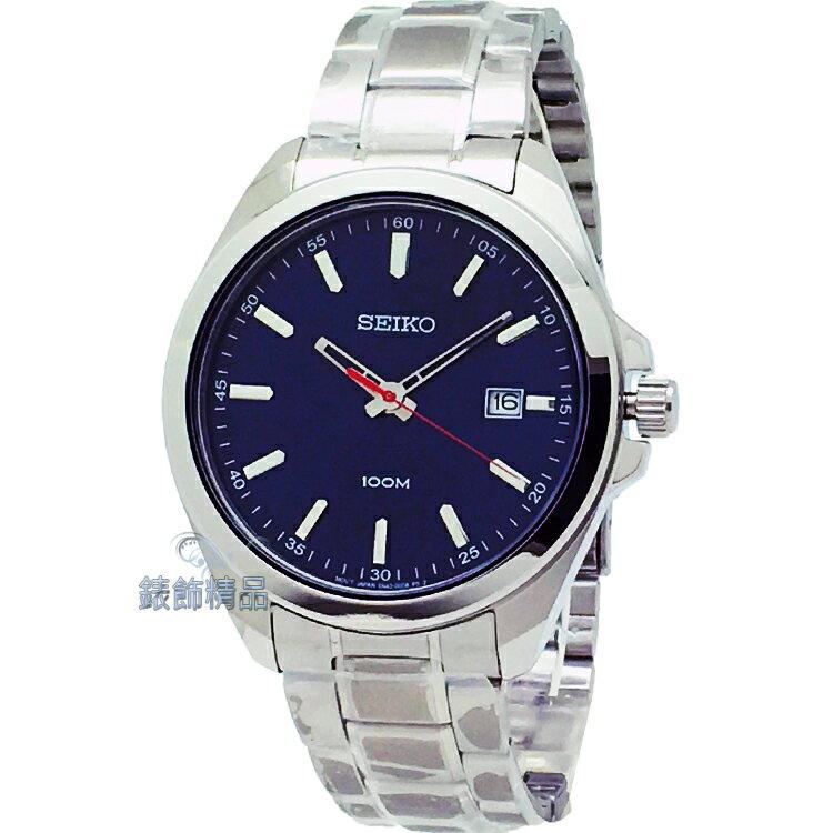 【錶飾精品】SEIKO手錶 精工表 經典時尚 藍面日期 防水鋼帶男錶 全新原廠正品 SUR059P1 生日情人禮物