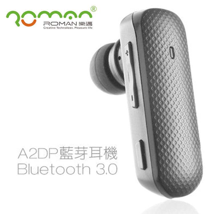 藍芽耳機R505  Bluetooth V3.0 A2DP藍芽耳機