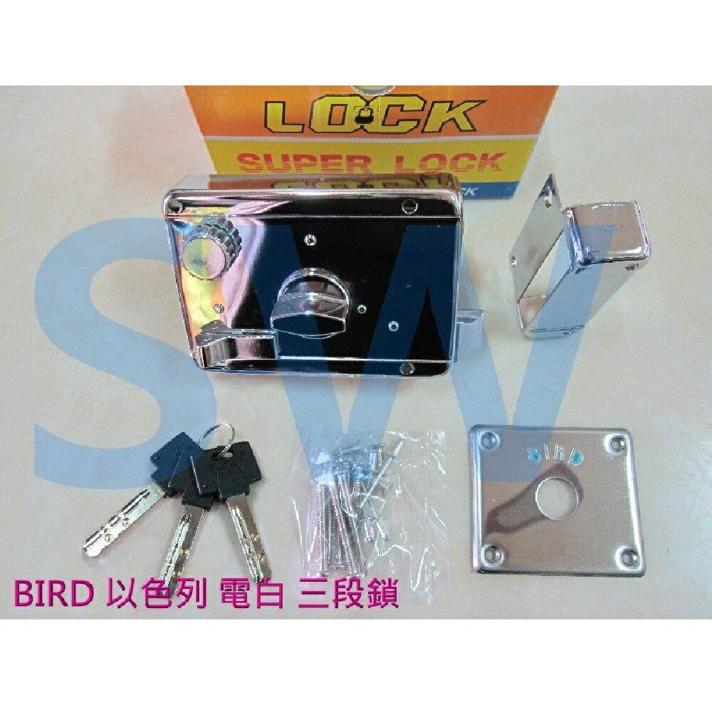 LI002 BIRD 以色列三段鎖 同號(2組一起賣)單開電白 新卡巴鑰匙 連體式 隱藏式 大門鎖 防盜鎖